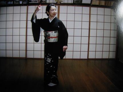 2013-maizome-01