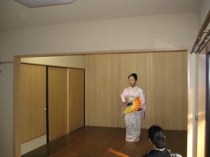 2014-maizome-01