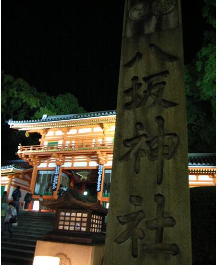 2010-hanatoro-image-00