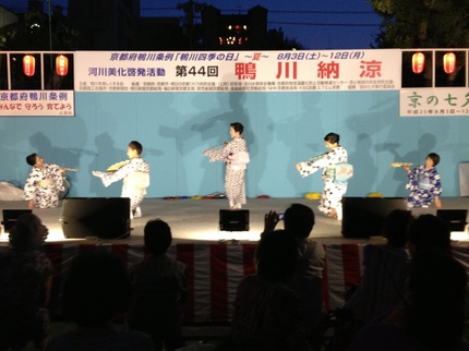 2013-kamogawa-01